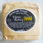 VIEUX-RONCQ-FERME-DU-VINAGE-300×300