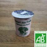 yaourt-bio-cassis-ferme-du-tertre-300×300