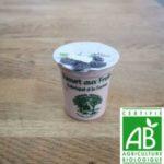 yaourt-bio-mure-ferme-du-tertre-300×300